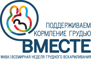 wbw2017logo_rus